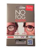 Centrostyle NO FOG cloth